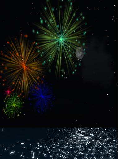 Celebrating in Second Life